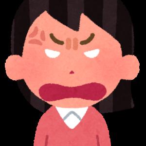 【派遣社員】うっせーわ!!(((c=(゚ロ゚;q と歯の治療