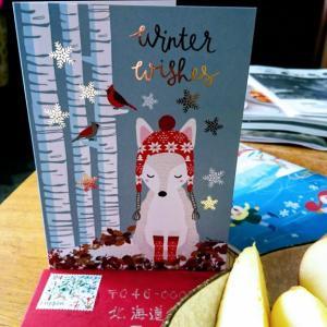 可愛いクリスマスカードが届く