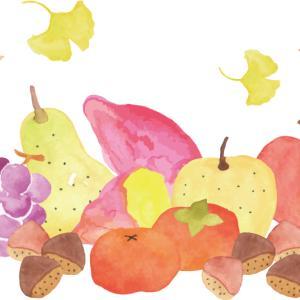 食欲の秋を満喫する車旅 2