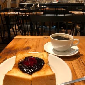 HOUSE MADE【横浜ジョイナス】⑭~大好き厚切りブルーベリージャムトースト