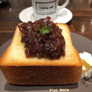 コーデュロイカフェ【博多】~あんこもりもり小倉トーストモーニング