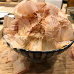 かつお食堂【渋谷】~削りたてのかつお節を味わう朝ごはん