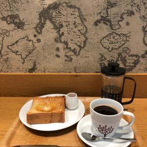 CAFE LEXCEL【桜木町】⑧~フレンチプレスコーヒーと金芽米トースト