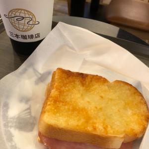 三本珈琲店【横浜】~クロックムッシュモーニング