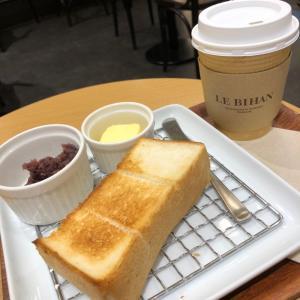 ルビアン【横浜】~横浜駅ビルのパン屋さんでトーストモーニング