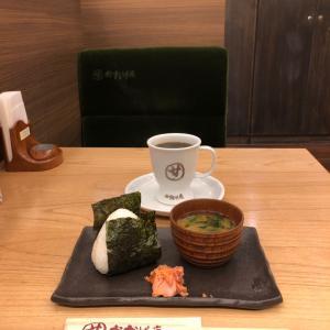 おかげ庵【桜木町】⑫~おにぎりと鮭と味噌汁でニッポンの朝
