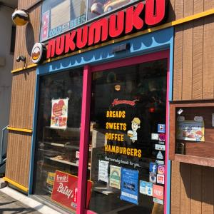 nukumuku【三軒茶屋】~つっこみどころ満載の店内