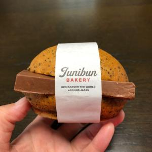 JUNIBUN BAKERY【三軒茶屋】~新食感のチョコがはみ出るショコラオレ