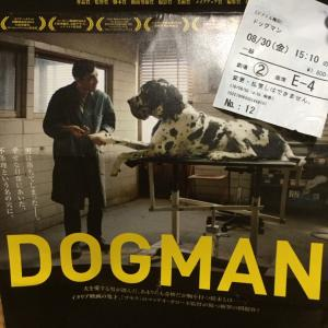 イタリア映画  ドッグマン  観てきました