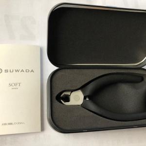 スワダ(SUWADA)の爪切り