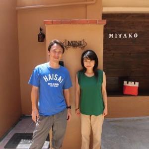 優子さん・辰徳さん御夫婦様