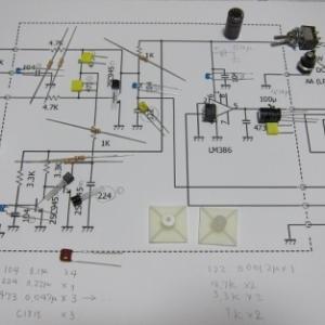 CW 電鍵 キーサウンド Twint 回路 自作 1回目