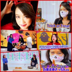 怪しいオンナ再び@NHK「ひるまえほっと」生出演