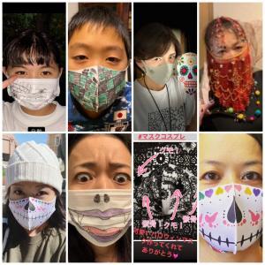 ハロウィン2020【マスクコスプレコレクション】