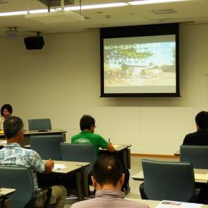 活動報告会「ミャンマーにおける村落給水事業 経験から見えてきたもの~背景の異なる2地域の検討から