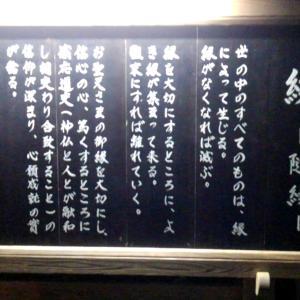 20190601豆アジのつもりが(゜ロ゜)