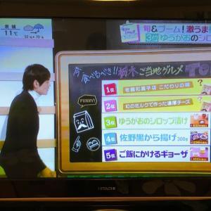 日本テレビの情報番組「バゲット」で紹介されました