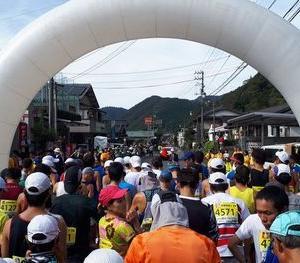 四万十川ウルトラマラソン