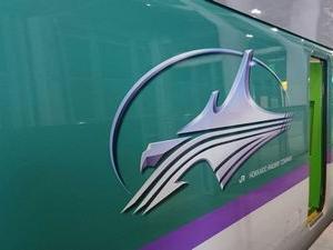 北海道新幹線、現函館駅乗り入れたった80億円!?