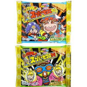 『ビックリマン スーパーゼウス外伝』がロッテより登場!発売は3月を予定!