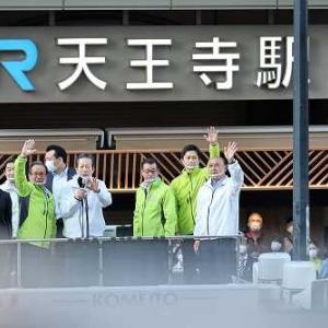 吉村知事松井市長山口公明党代表の応援演説でした