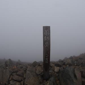百名山:薬師岳に登ってきました。でも360度真っ白。