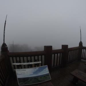 大台ヶ原に行ってきましたが、霧で真っ白。