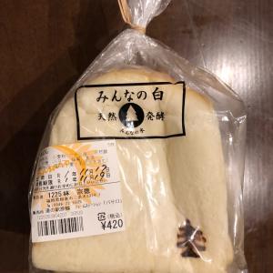 福岡県.朝倉郡 天然発酵食べやすくて◎【みんなの木】