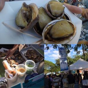 2019 3世代ハワイ旅行記 6日目 ②⑧ Big Island Abalone
