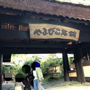 熊本県.阿蘇郡 立ち寄り湯にて【黒川温泉 やまびこ旅館】
