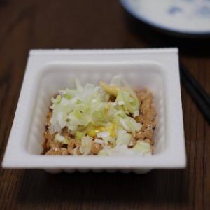 納豆大好きオヤジです