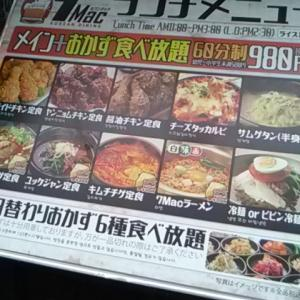 7Mac 醤油チキン定食