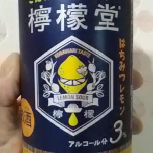こだわりレモンサワー檸檬堂はちみつレモン3%
