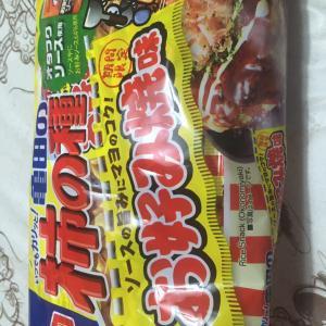 柿の種お好み焼き味