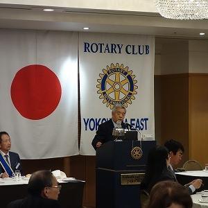 横浜東ロータリークラブで卓話をさせていただきました