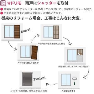 窓の台風対策 バッチリですか!?