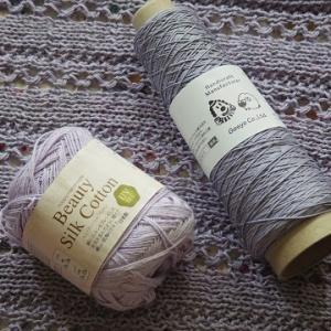 糸を引き揃えて編みたい