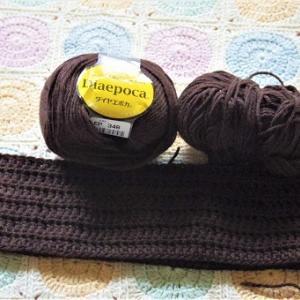 カグールを編み始めました