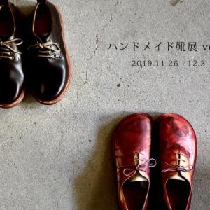 『 kokochi sun3 ハンドメイド靴展 vol.4 』@ギャラリー遊気Q
