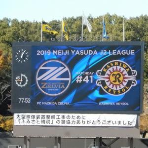 町田vs柏@町田市立陸上競技場(観戦)