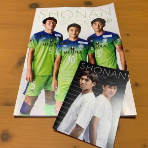 SHONAN BOOK 01