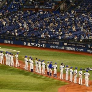 横浜DeNAvs阪神10回戦(観戦)
