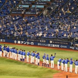 横浜DeNAvs東京ヤクルト10回戦@横浜スタジアム(観戦)