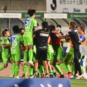湘南vs神戸@ShonanBMWスタジアム平塚(参戦)