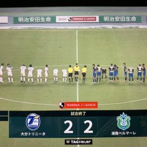 大分vs湘南@昭和電工ドーム大分(DAZN観戦)