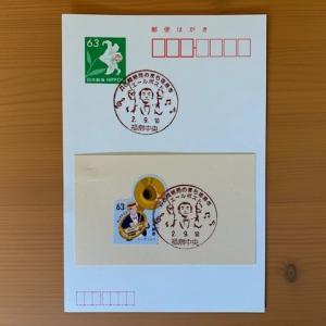 小型印・エールポスト@福島中央郵便局