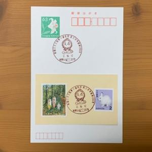 小型印・紀三井寺開創1250年@紀三井寺郵便局