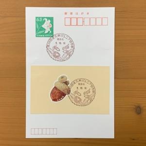 小型印・第38回全九州ジュニア切手展@博多北郵便局