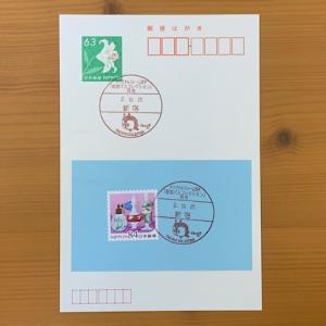 小型印・オリジナルフレーム切手「都営バスコレクション」発売@新宿郵便局