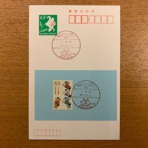 小型印・オリジナルフレーム切手「都営バスコレクション」発売@深川郵便局